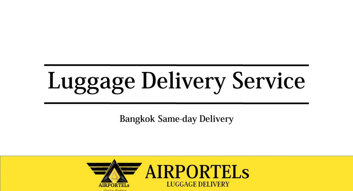 AIRPORTELs baggage delivery service